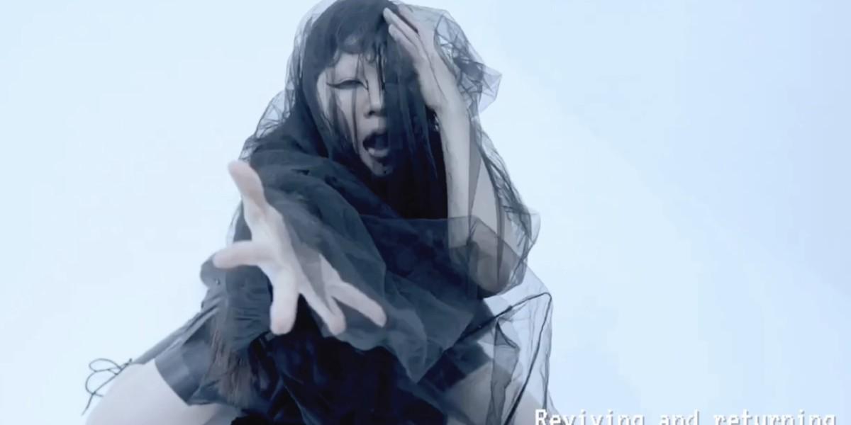 "MV ""2073 Activate"""